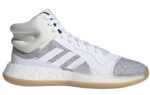 """Adidas Marquee Boost """"White"""""""